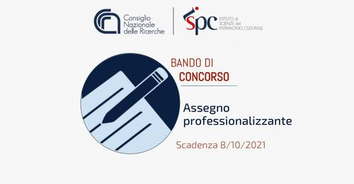 ISPC CNR opens a position for a research grant at its branch in Naples